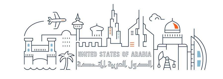 Kilpailutyö #                                        46                                      kilpailussa                                         United States of Arabia الدول العربية المتحدة