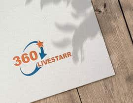 Nro 361 kilpailuun We Need an AMAZING Logo !!! käyttäjältä atikurrahmanjoy