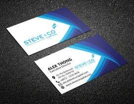 #866 для Business Namecard Design от mdshihabUi