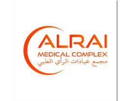 #715 for Medical Logo Required by nurehasib2020