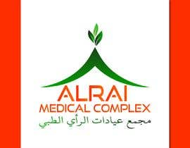 #720 for Medical Logo Required by nurehasib2020