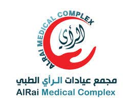 #712 for Medical Logo Required by Silversteps