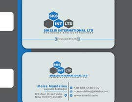 shahsaydul88님에 의한 Create new business card을(를) 위한 #1100