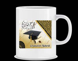 #54 for Muslim Graduation  Mug af aichasalem10