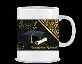 #55 for Muslim Graduation  Mug af aichasalem10