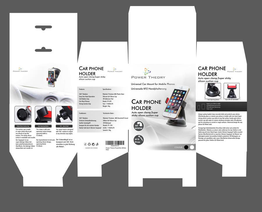 Contest Entry #                                        12                                      for                                         Create Clean & Modern Package/Box Design