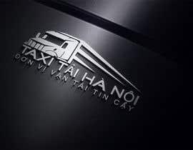 #49 for Design logo #253947 by halema01