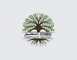 #74 for İstanbul natural oil - 07/05/2021 18:13 EDT af nazmul151