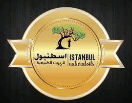 #76 for İstanbul natural oil - 07/05/2021 18:13 EDT af nazmul151