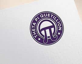 Nro 122 kilpailuun Logo for Youth Mentoring Group käyttäjältä EagleDesiznss