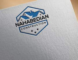 Nro 113 kilpailuun need a new logo käyttäjältä gabindramohanta1
