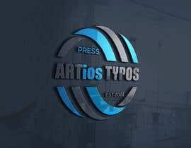 #307 for Create a logo for newspaper af sharminnaharm