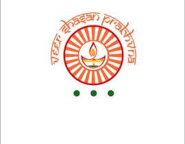 #28 cho Logo for Jain Organisation bởi meddysigns