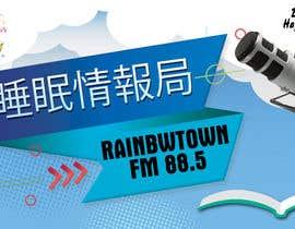 sajjadmiah880 tarafından Logo or Banner design for a Radio Show için no 53