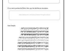 Nro 34 kilpailuun Go and  Find the 2 Hebrew fonts ttf file format file or where it can be bought käyttäjältä Ibrahimwattoo
