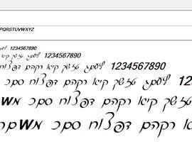 Nro 36 kilpailuun Go and  Find the 2 Hebrew fonts ttf file format file or where it can be bought käyttäjältä paolomorota28