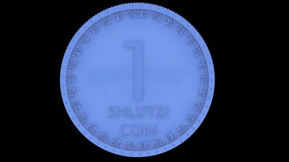 Contest Entry #                                        9                                      for                                         Design a 3D coin for me to 3D print