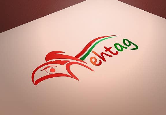 """Inscrição nº 52 do Concurso para Logo Design For """"Mehtag"""""""