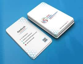 #219 for Business Card Design by Academydream