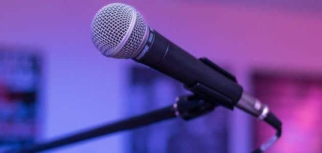 Kilpailutyö #                                        19                                      kilpailussa                                         Arabic Female Voice-over