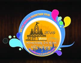 #11 for Temple Opening Ceremony Logo by amitjangid0808