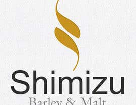 #171 for Design a Logo for Shimizu Corporation af xxandr