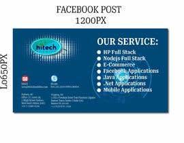 Nro 18 kilpailuun Design a Facebook stunning post for wordpress services käyttäjältä majnuahmed