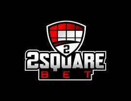 #79 for Logo for a software startup company af EstrategiaDesign