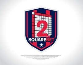 #57 for Logo for a software startup company af ashar1008