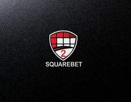 #86 for Logo for a software startup company af rjr88898