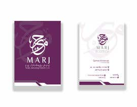 #143 untuk Business card Redesign  ( 1 Day only ) oleh mdreajulhossain2