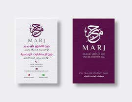 #141 untuk Business card Redesign  ( 1 Day only ) oleh MohammadTawsif69