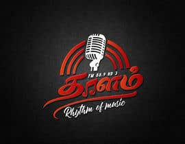 #1149 for Radio logo af Jahan99999