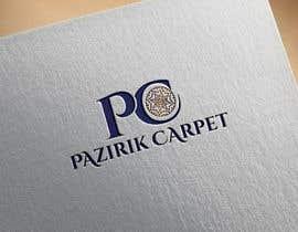 Nro 140 kilpailuun ''**Logo** needed for a persian carpet store käyttäjältä NeriDesign