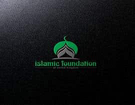 #30 for need a logo but need arabic feel islamic feel to it caligraphy af rashedalam052