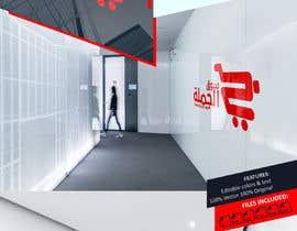#137 for Logo design for a wholesale website, it should be simple af mohamedghida3