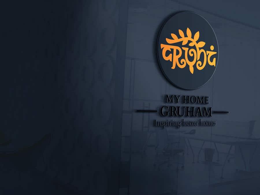 """Penyertaan Peraduan #                                        21                                      untuk                                         Need a logo for our brand """"Gruham"""""""
