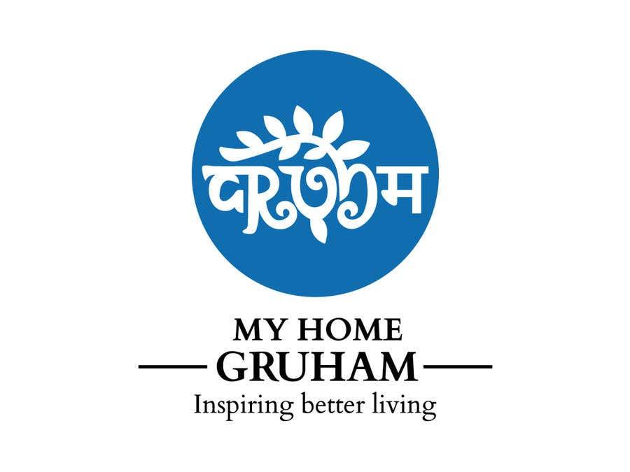 """Penyertaan Peraduan #                                        54                                      untuk                                         Need a logo for our brand """"Gruham"""""""