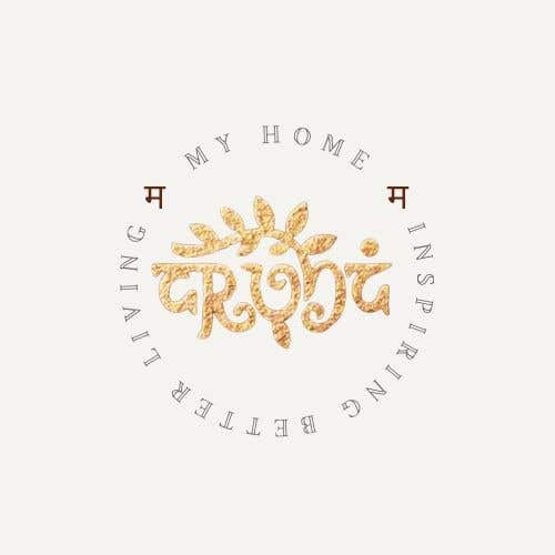 """Penyertaan Peraduan #                                        22                                      untuk                                         Need a logo for our brand """"Gruham"""""""
