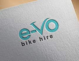 #289 для Make our logo better от BinaDebnath