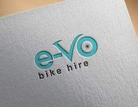 #291 для Make our logo better от BinaDebnath