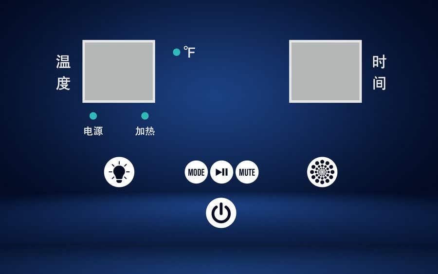 Konkurrenceindlæg #                                        33                                      for                                         Redesign a control panel