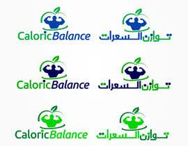 #26 for Design a Logo for Caloric Balance af HamDES
