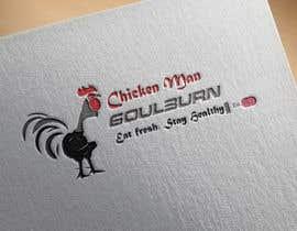 Nro 52 kilpailuun Logo design for chicken shop käyttäjältä Albermuttakif