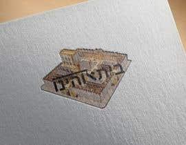 #1171 untuk Logo design oleh Murshed901