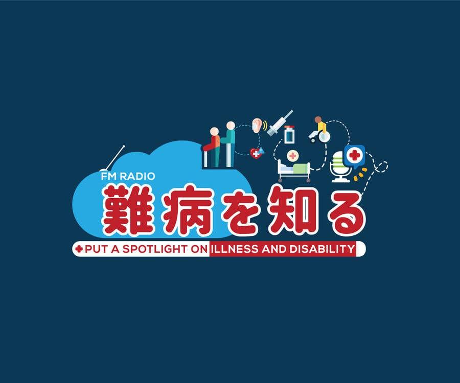 Inscrição nº                                         65                                      do Concurso para                                         Relocate icons in this design. (AI file attached)