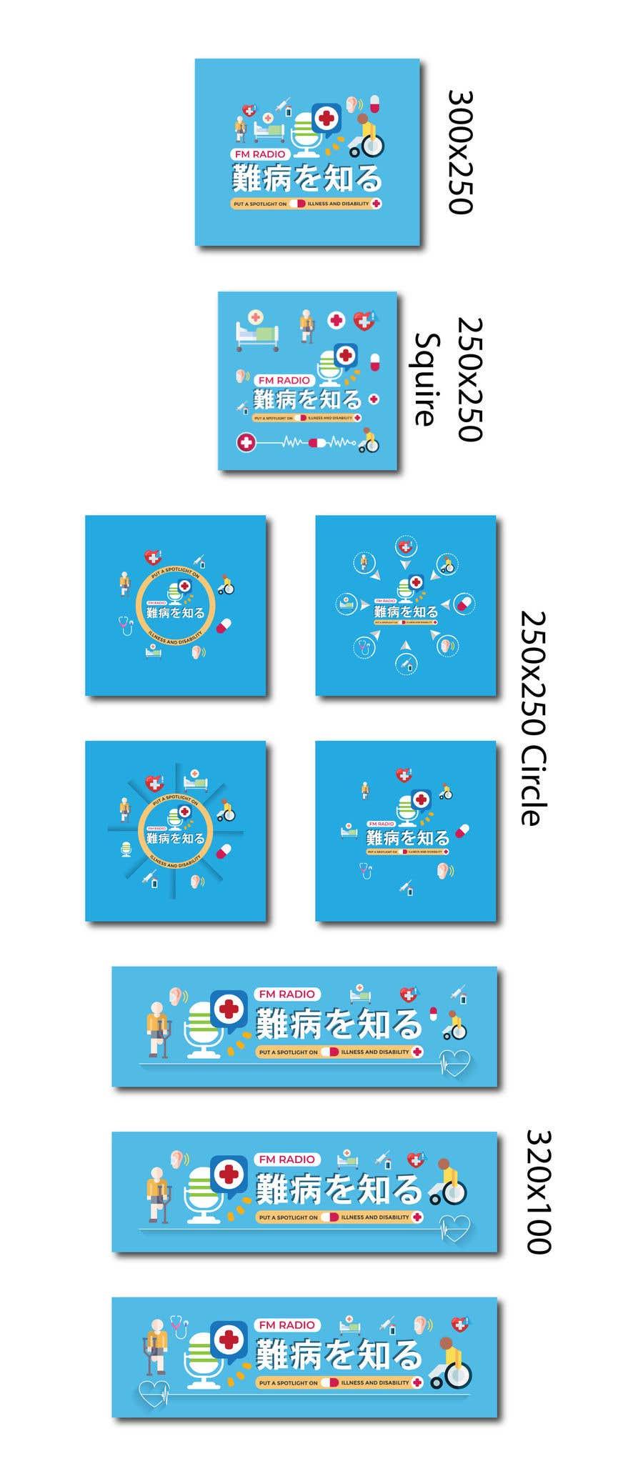 Inscrição nº                                         71                                      do Concurso para                                         Relocate icons in this design. (AI file attached)