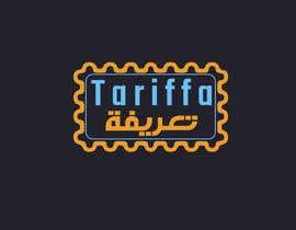 #24 cho Logo Design - 15/07/2021 04:55 EDT bởi asadulhaque2q