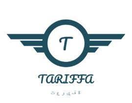 #25 cho Logo Design - 15/07/2021 04:55 EDT bởi sbhridoykhan68