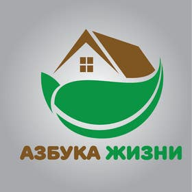 #44 untuk Logo and corporate style for senior people living houses oleh onkarpurba